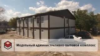 видео Строительство офисных зданий