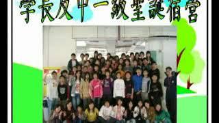 聖公會聖西門呂明才中學 SKH St. Simon's Lui Ming Choi Secondary School