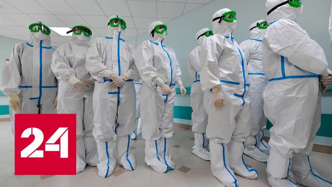 ОРВИ будет расцениваться как подозрение на коронавирус. 60 минут от 17.04.20