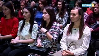 Новости Гродно Плюс (выпуск 17.10.18) //News Grodno