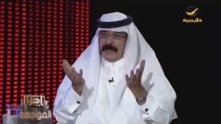 الريس: قسم الإعلام هو أكبر قسم في جامعة الملك سعود، الإعلام بشكل أساسي يعتمد على الموهبة ..