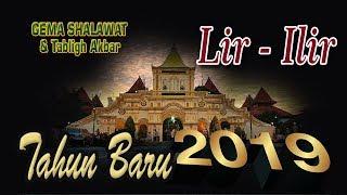 LIR-ILIR | Gema Shalawat Tahun Baru 2019 di Sumenep