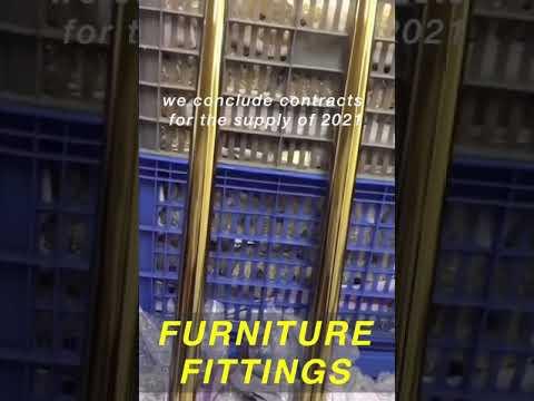 Мебельная фурнитура оптом, низкие цены