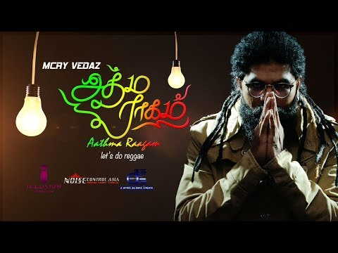 MCRY VEDAZ's AATHMA RAAGAM (Official Music Video)