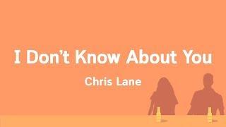 [แปลเพลงสากล] I Don't Know About You - Chris Lane
