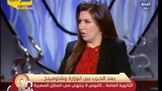 فيديو.. سيف ناصر: الأمن المركزي تعرض لطالبات الثانوية بشكل مهين