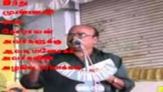 sabari malai ayyappan varalaru ஐய்யப்பன் வரலாறு