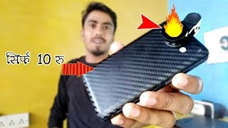 Cheap Gadgets Under 500 rupees on Amazon 🔥🔥 -In Hindi
