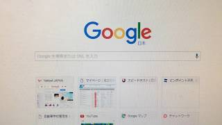 九州合宿免許 宮崎で快適なインターネット thumbnail