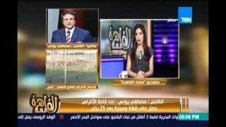 بالفيديو..مصطفى يونس: الألتراس هما اللى قتلوا الناس فى استاد بورسعيد ودار الدفاع