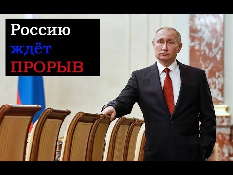 Главные новости Новый состав правительства РФ последние новости УКРАИНЫ  актуальные события