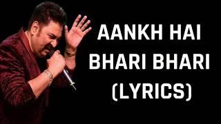 Aankh Hai Bhari Bhari (Duet) Lyrics | Tum Se Achcha Kaun Hai | Kumar Sanu, Alka Yagnik
