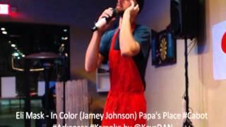 Eli Mask   In Color Jamey Johnson Papa's Place #Cabot #Arkansas #Karaoke by @KeysDAN