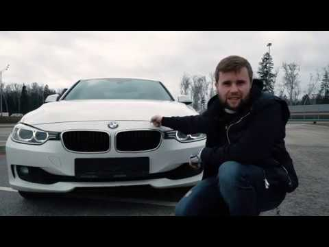 BMW 320i F30 C пробегом 230000 км.