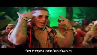 Anuel AA Ft. Daddy Yankee, Karol G, Ozuna & J Balvin - China (HebSub) מתורגם