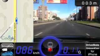 DRIVE MATE , IPHONE 4 , LUXA2 H5