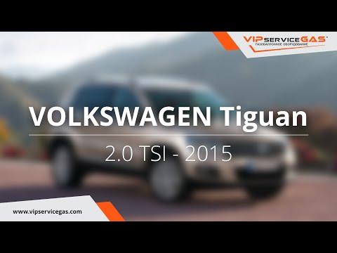 Обзор ГБО на Volkswagen Tiguan 2.0 TSI ГБО Zavoli ГАЗ на Фольксваген Тигуан ТСИ