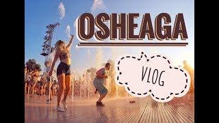 OSHEAGA 2018 - World Trippin VLOG