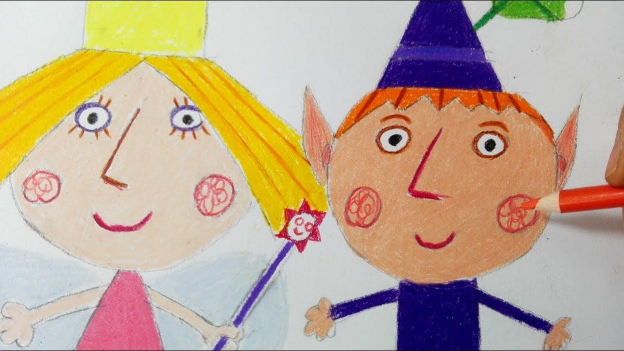 Come Disegnare Ben E Holly De Il Piccolo Regno Di Ben E Holly Youtube