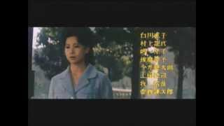 メロドラマ 「あの橋の畔で」から。弧高の名女優、桑野通子の娘、桑野み...