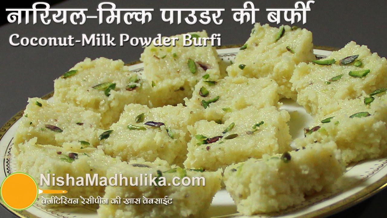 Cake Recipes Using Coconut Milk Powder