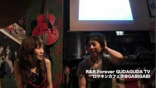 毎月第2土曜日に「ロッキンカフェ渋谷GABIGABI」で開催している、 「THE...