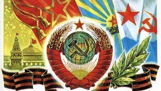 1 мая 1991 И предатели нашей Родины СССР