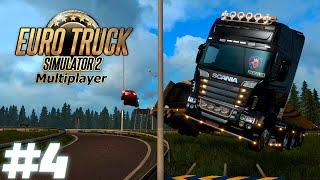 ★ ИДИОТЫ на дорогах #4 - ETS2MP   Смешные моменты - Euro Truck Simulator 2 Мультиплеер   By SteamTim