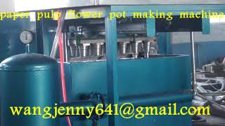 waste paper forming flower cup making machine-whatsapp:0086-15153504975