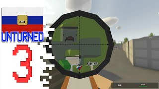 Unturned (GangZ) - EP03 - First Mega Zombie!