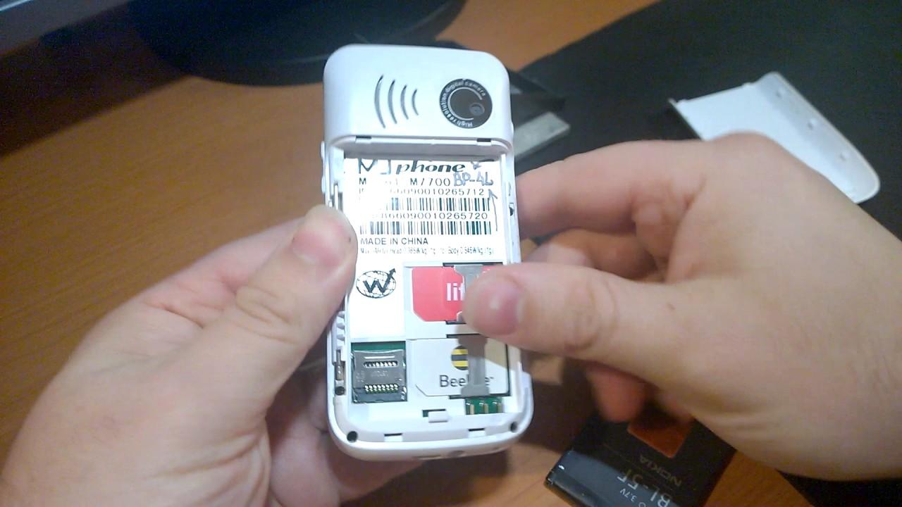 Amazon.com: ORIGINAL NOKIA battery BL-5K for Nokia C7: Cell Phones .
