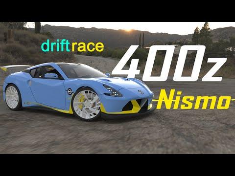 2021 Nissan 400z