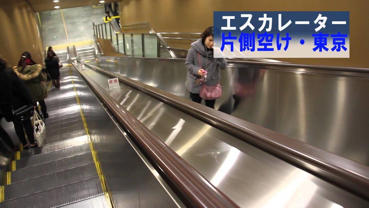 d2fbef543f 「エスカレーターで立ち止まる勇気を持って」東京都理学療法士協会、都内の駅でチラシ配る : はちま起稿