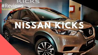 Nissan Kicks Price, Launch Date 2018, Interior Images, News, Specs - #Reviews