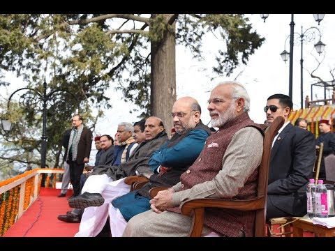 PM Modi at Swearing-in Ceremony of New Government of Himachal Pradesh in Annadale, Shimla