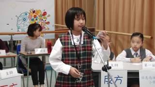 Publication Date: 2018-06-21 | Video Title: 保良局主辦第七屆全港小學校際辯論賽(第一輪初賽)