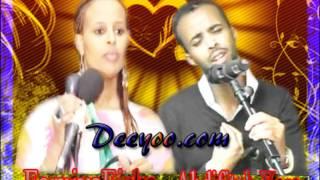 Repeat youtube video Farxiya Fiska iyo Abdifatah Yare Hees Cusub SHIMBIR by Deeyoo.com