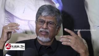 S. A. Chandrasekhar at Naiya Pudai Movie Team Interview