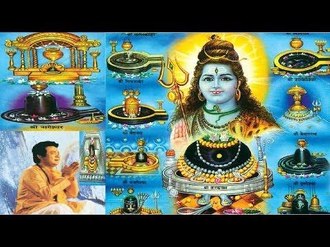 Yatra Dwadash Jyothirlinga (Bhagwan Shiv Ke 12 Jyotirling Ki) in Telugu