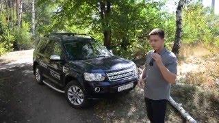 Ленд Ровер Фрилендер 2 2015. Плюсы и минусы. тест-драйв #2(Land Rover Freelander 2 уходит на пенсию, поэтому мы решили про него сказать пару слов. Подписаться: https://www.youtube.com/channel/..., 2014-09-11T22:47:54.000Z)