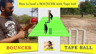 How to bowl a bouncer with tape ball