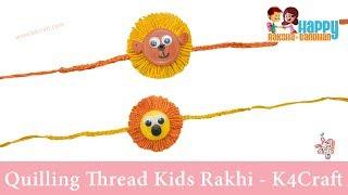 Quilling thread kids Rakhi for Raksha Bandhan at Home - Easy Steps
