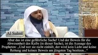 Shaykh Al Sulmi | Wer ein Gebet absichtlich unterlässt...