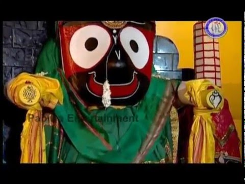 Jagatsinghpuraru milichi daru/Super Hit Odia Popular  Lord Jagannath Devotional/Bhakti Sangeet