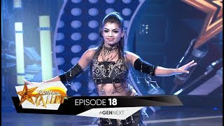 Youth With Talent - Generation Next - Episode (18) - (06-01-2018) Thumbnail