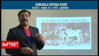 GURUKULAM    ENGLISH - Vocabulary, Idioms & Phrases 1 - P5    Dr V. Sreenatha Chary