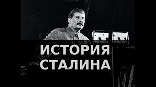 видео Роль Ленина как политика в развитии нашего государства