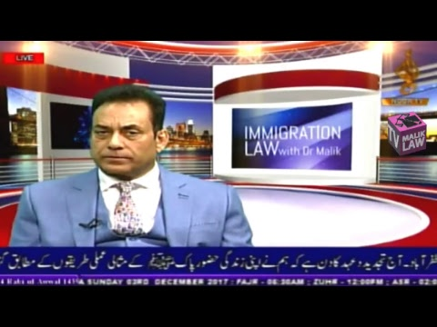 Noor TVs Immigration Law with Dr Malik  2nd December 2017
