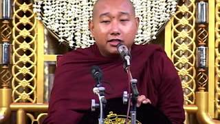 Repeat youtube video Mon Dhamma 42