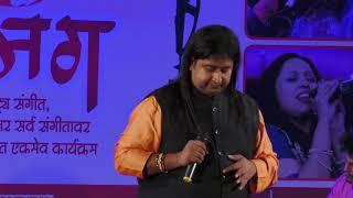 Anadi Mi Anant Mi - Sung  composed by Swaradhish Dr. Bharat Balvalli written by Veer Savarkar